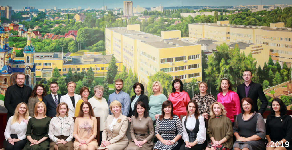 Staff of Social Pharmacy Department, 2019